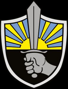 1. jalaväebrigaadi staabi ning Staabi- ja sidekompanii embleem