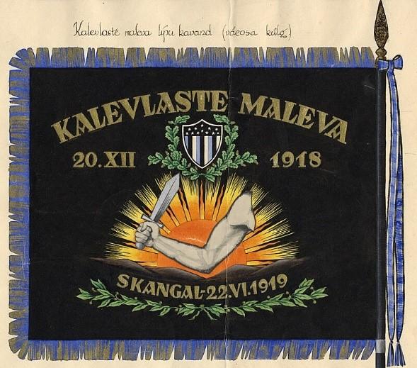 Kalevi jalaväepataljoni lipp