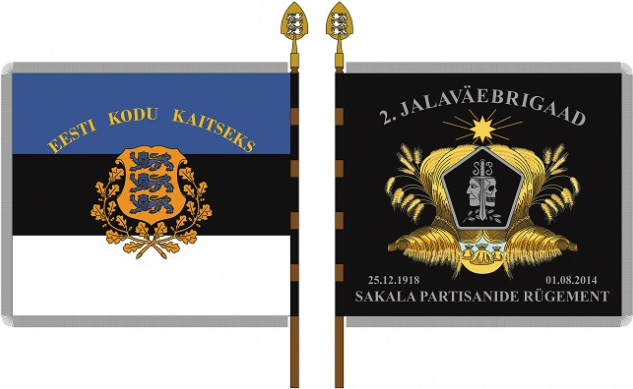 2. jalaväebrigaadi lipp