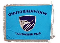 Õhutõrjepataljoni lipp