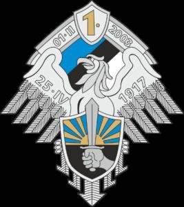 1. jalaväebrigaadi embleem
