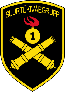 Suurtukiväepataljoni embleem