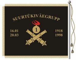 Suurtukiväepataljoni lipp