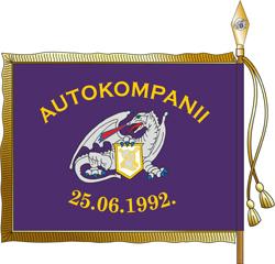 Toetuse väejuhatuse logistikapataljoni lipp