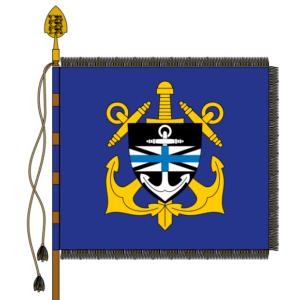 Mereväebaasi lipp