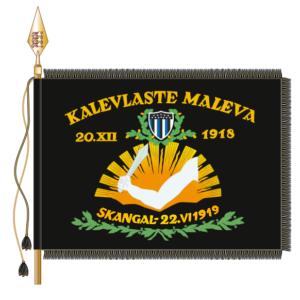 Kalevi jalaväepataljoni lipu kujutis
