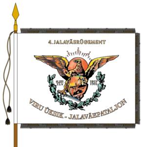 Viru jalaväepataljoni lipu kujutis