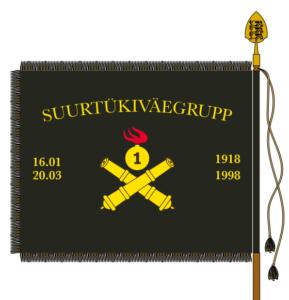 Suurtükiväepataljoni lipu kujutis