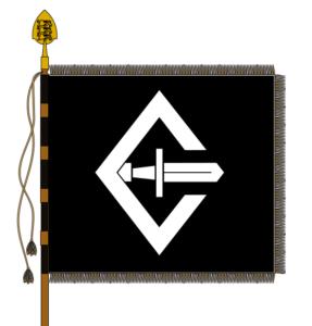 Erioperatsioonide väejuhatuse lipu kujutis